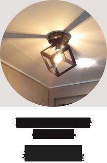 LED 센서등/직부등 4,900원