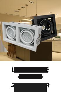 LED 멀티매입등 6400원